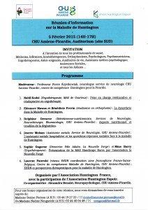 Programme Demi journee AHF le 5 fevrier 2015